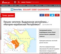 Выдуманная республика…- «Нагорно-карабахская Республика»?